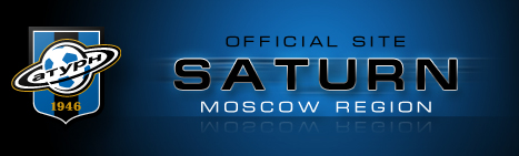 Football Club SATURN Moscow Region
