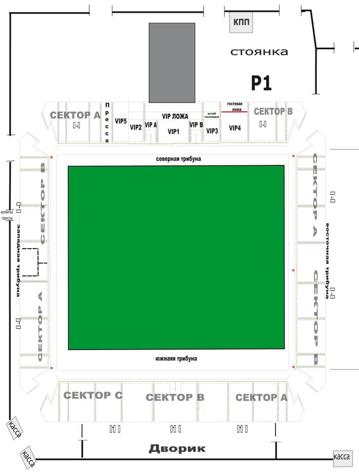 Схема стадиона «Сатурн»